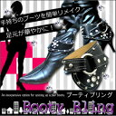 Booty Bling(ブーティブリング)【RCP】fs04...