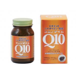 RIKEN Coenzyme Q10 bio fs3gm