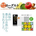 It is fs2gm a yogurt set (90 g of *10 yogurt &amp; 文旦 *2) raised in Kochi [RCP]