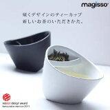 MAGISSOマギッソ ティーカップ 【あす楽】/湯呑/北欧/デザイン/【HLSDU】【RCP】fs04gm