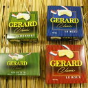 It is fs2gm four kinds of Gerard cheese selection sets [impossible of return of goods because of food] [RCP]