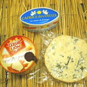 It is fs2gm [RCP] French cheese set A [impossible of return of goods because of food]