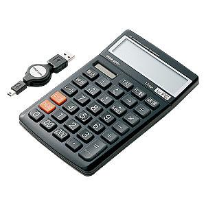 Calculator and numeric keypad NT-DEN2Ufs3gm