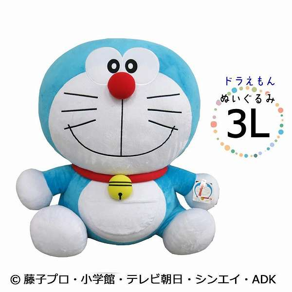 Dora Doraemon plush 2 L plush anime / popular / bag / washing / or straw or / soft or and extra large /fs3gm
