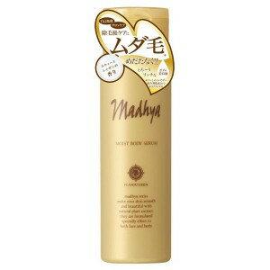 Medija moistbodyseram (身體精華) 150 毫升 / 乳膠 / 美容液 / 乳液 / 身體潤膚乳液 / 保濕霜 / 面部 / 皮膚 / 乾燥和潮濕和涼風習習,身體,頭髮和
