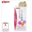 Pigeon(ピジョン) ボディマッサージクリーム 250g...