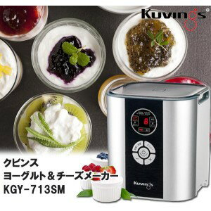 Kevin 是優酪乳及乳酪/優酪乳製造商/裡海優酪乳和菲爾 / 細菌 / 乳酪 /