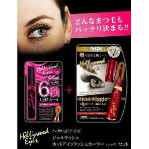 好萊塢的眼睛好萊塢是凝膠高峰 + hotaillashkahler (紅色) 設置 / 基礎 / 睫毛膏
