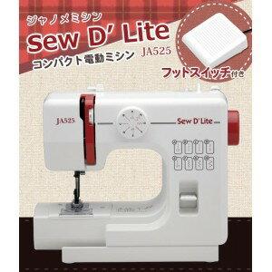 車樂美車樂美縫紉機縫 D'Lite 緊湊型電動縫紉機 / 踏板 / 腳踏控制器 / 縫紉 / 刺繡、 手工製作、 輕 / 較小、 更便宜