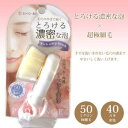 SHO-BI リッチホイップブラシ 顔用 フェイスケア 洗顔ブラシ 毛穴 さっぱり 泡立ち 泡立て やさしい クレンジング スキンケア おすすめ