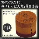 SNOOPY(スヌーピー)15 曲げわ...