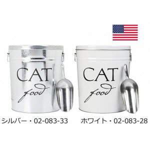 正規進口美國哈利巴克 (哈利巴克) 經典 catfoodstoragecani 星 S 大小 / 密封 / 存儲容器 / 保存 / 罐 / 包裝 / 密封容器 / 食物 / 雜貨 / 時尚 / 咖啡廳 /
