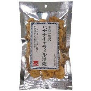 源的味道香蕉焦糖鹽麥芽 (香蕉片) 125 g x 20 袋