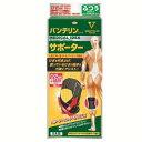 興和(コーワ) バンテリンコーワサポーター ひざ専用しっかり加圧タイプ ふつうMサイズ ブラック