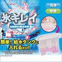 自動製氷機洗浄剤 氷キレイ/クリーニング/洗浄/除菌/食品添加物/臭い/冷蔵庫/【RCP】fs04gm