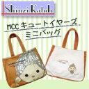 シンジカトウが描くキュートなモンチッチのミニバッグShinzi Katoh(シンジカトウ) MCCキュートイヤーズ ミニバッグ