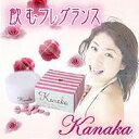 口臭と美肌に!飲むフレグランス。これはもう手放せない!Kanaka(かなか)