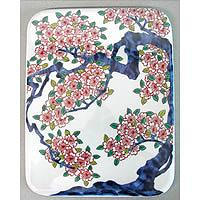 Arita mouse pad with cherry trees sentence (wooden box set) AM-SK fs04gm
