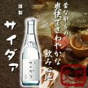 和をイメージした清酒風爽快な味が懐かしい正統派サイダー謹製サイダァ(清酒風)285ml 24本入