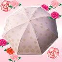 バラのオパール箔プリントがさりげなく印象的な日傘!晴雨兼用バラのプリント折りたたみ傘