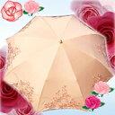 バラの刺繍と縁のレース使いが上品な日傘!【送料無料代引き無料】晴雨兼用バラの刺繍折りたたみ傘
