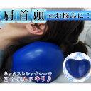 MIRO ネックストレッチャー/枕/ピロー/首/肩/背中/肩