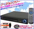 楽天最安値に挑戦!★新品★送料無料★高画質HDMI端子搭載リージョンフリーDVDプレーヤーBEX BSD-M2HDBK地デジを録画したDVDの再生OK!CPRMディスクにも対応!