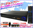 楽天最安値に挑戦!放熱性に優れたボディ採用★新品★送料無料★高画質HDMI端子搭載リー