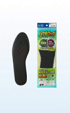 is-fit バクテロックインソール 男性用フリー(24.0〜27.0cm)繊維に付着したカビ・細菌の増殖を抑制し汗などによる不快な臭いをやわらげ靴中を衛生的に保ちます!(モリト)