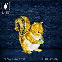 業務用イルミネーション イルミネーション モチーフ 3D 動物 アニマル クリスマス 屋外 防雨 LED クリスタルグロー リス
