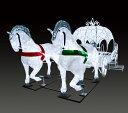 【業務用 イルミネーション 特大モチーフ 3D】クリスマス 屋外 防雨LED クリスタルグロー プリンセスの馬車