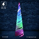 ショッピングクリスマスイルミネーション 業務用イルミネーション イルミネーション モチーフ 3D クリスマス 屋外 防雨 LED クリスタルグロー レインボー RGBスパイラルコーン