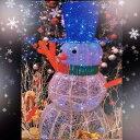 【業務用 イルミネーション モチーフ 3D】屋外 防雨 雪だるま クリスマス イルミネーションLED クリスタル グロー スノーマン (小)