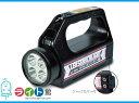 日動工業 LEDサーチライト LL-12W
