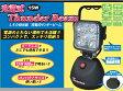 充電式LED投光器 充電式サンダービーム ウィングエース LED-J15 【レビューを書いてプレゼントをゲット!】