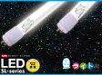 ショッピングLED LED蛍光灯 ソディック 40形LED蛍光灯 きらめき DSL-1200 (取付工事必要)