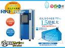 静岡製機 気化式冷風機 RKF406【代引き不可商品】
