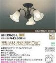 コイズミ照明 LEDシーリングライト REGGINE レッジーネ AH39693L