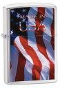 Zippo ジッポー Made in USA Flag 24797 zippo ジッポライター オプション購入で名入れ可