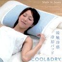 冷感 冷却 枕カバー 冷感まく...