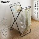 おとこの雑貨屋 ゴミ箱 ごみ箱 45L 45リットル可 分別 ゴミ袋&レジ袋スタンド タワー TOWER ギフト プレゼント【RCP】 ギフト プレゼント