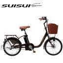 電動自転車 3段変速 電動アシスト自転車 SUISUI 20...