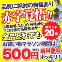 灯台美オイル(10ml)高級アロマオイル999円(税込)/ア...