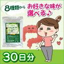 【キャンデト茶30包】衝撃の体感系ハーブティー/8種類
