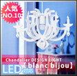 デザイン ペンダントライト ブランビジュー タイプB 【 LED 対応 】 1灯 E26 white 白 日本製