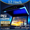 フリップダウンモニター 12.1インチ 高画質 HDMI M...