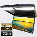 フリップダウンモニター 17.3インチ HDMI USB microSD 12V 24V 高画質 FullHD 1年保証 あす楽 送料無料 F1731BH