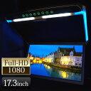 フリップダウンモニター 17.3インチ 高画質 fullHD 12V 24V HDMI microSD USB あす楽 送料無料 F1732BH