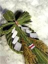 【お正月飾り】国産魚沼産ワラ使用【越後魚沼飾り】 しめ縄・開運 風流-ふうりゅう-