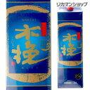 木挽 BLUE(ブルー) 25°芋焼酎 1.8Lパック宮崎県 雲海酒造 木挽ブルー[こびき][25度][1800][長S]
